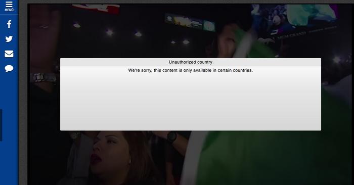 Azteca Deportes Antes - Sin VPN