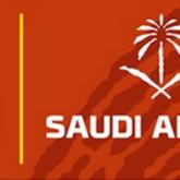 Dónde y cómo ver el Rally Dakar 2020 (Arabia Saudita) en directo en streaming